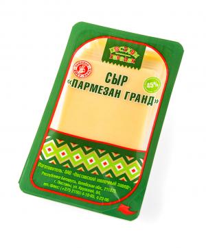 "Сыр ""Пармезан Гранд"""